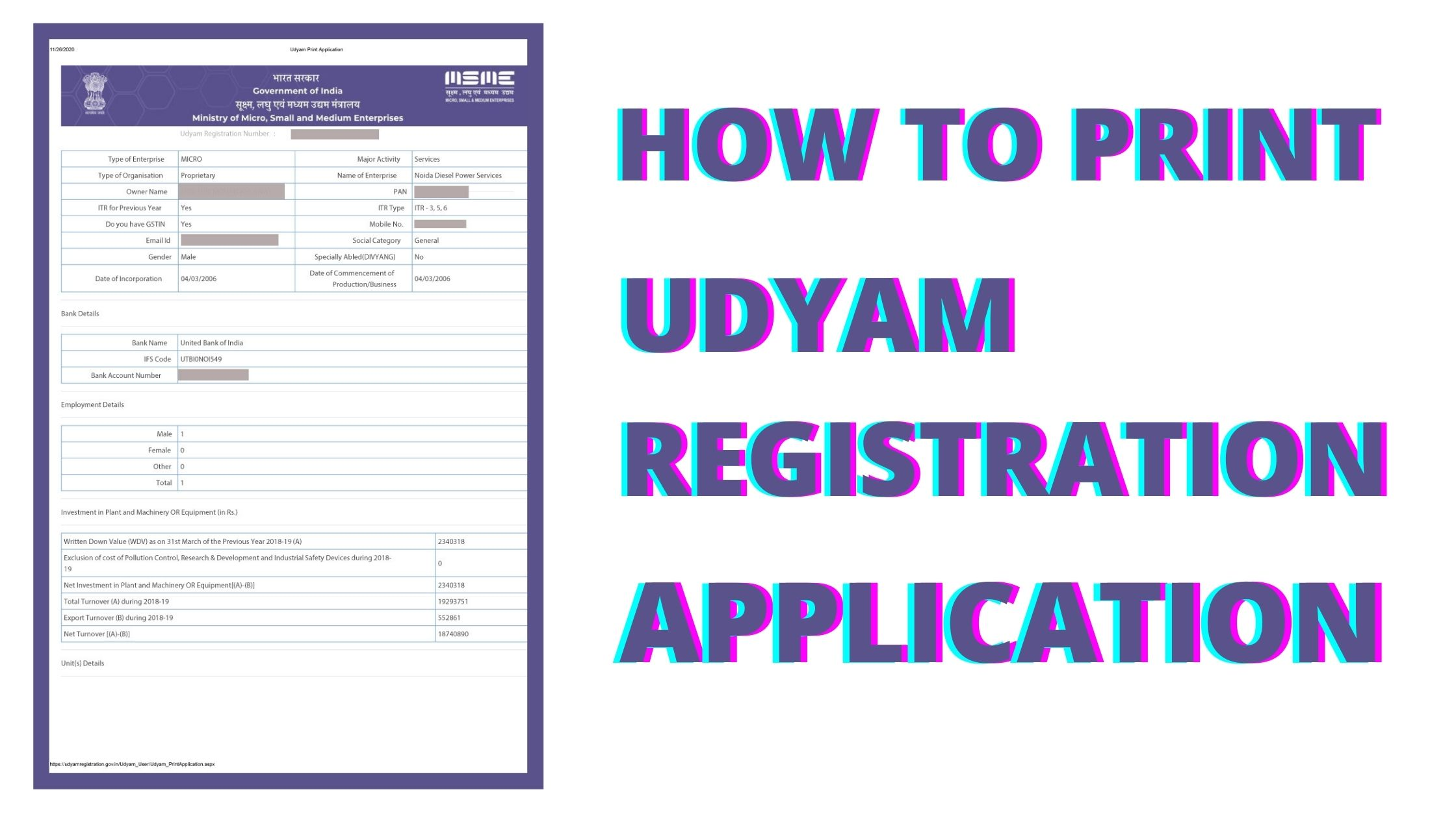 How to Print Udyam Registration Application